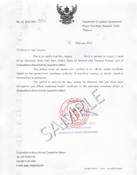 application letter for import permit