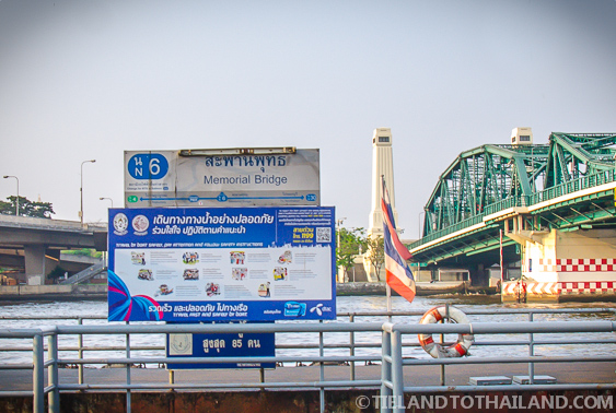 Chao Phraya Memorial Bridge