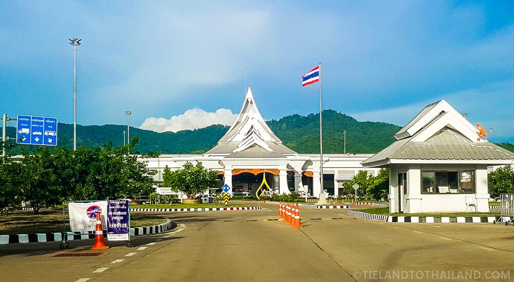 Chiang Khong Immigration Checkpoint
