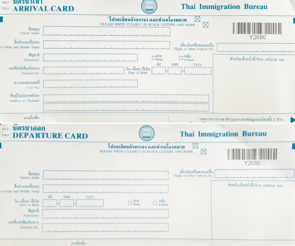Thai Arrival-Departure Card