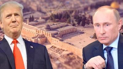 Resultado de imagen para tercer templo israel donald trump