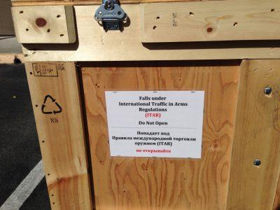 ITAR warning for SkySat-B