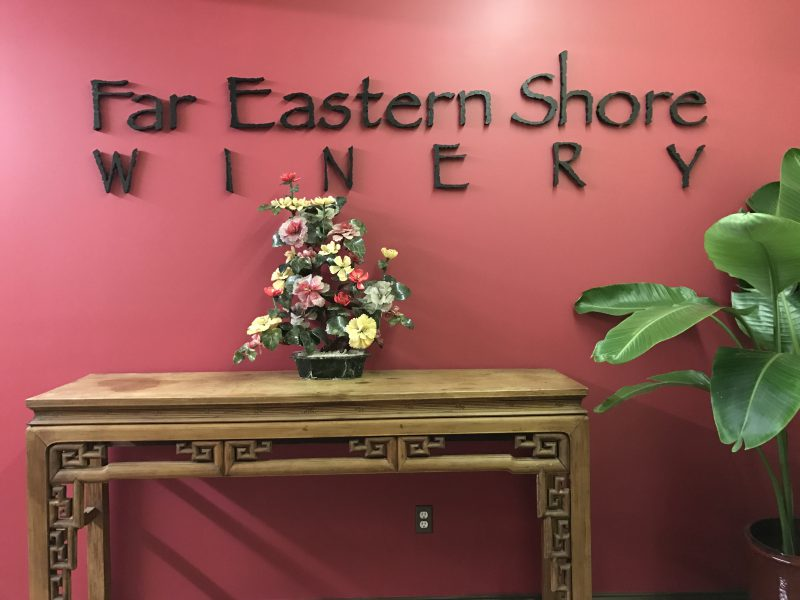 Entrance to the Far Eastern Shore Winery