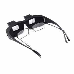 Anteojos Lentes Para Leer Acostado-lazy Glasses