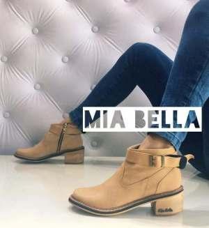 Botas - Texanas - Mia Bella (artículo Rita)