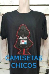 camisetas de diseños originales