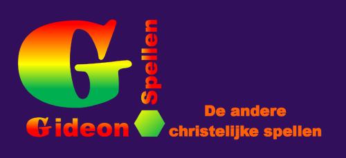 Gideon-Spellen: Logo-2
