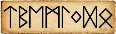 Tiwaz - Alfabeto Rúnico Futhark tercer Aett