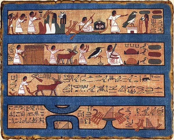 Mitología Egipcia - Respresentación de la Duat