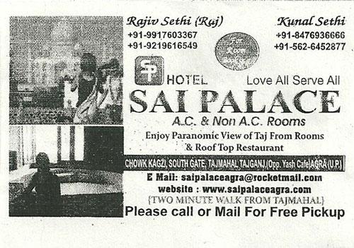 Hotel_Sai_Palace_Agra_India