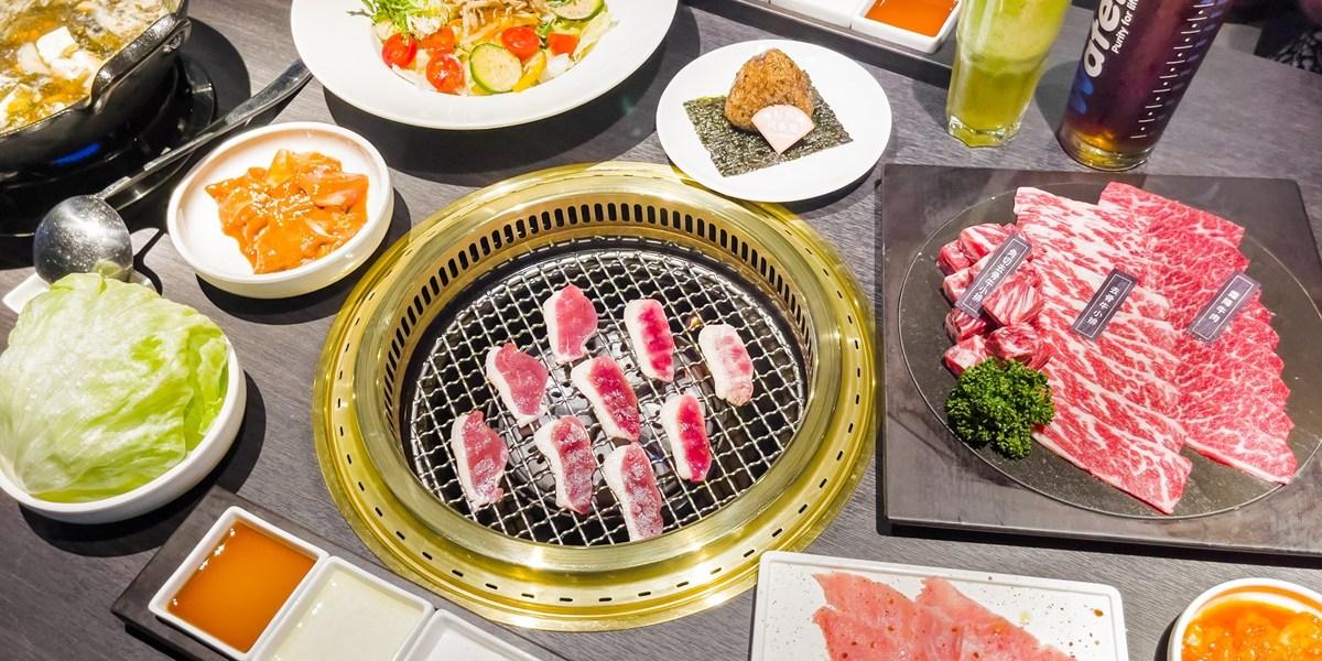 [台中燒肉]茶六燒肉(附2021菜單)/茶六全部分店訂位電話/台中必吃燒肉推薦