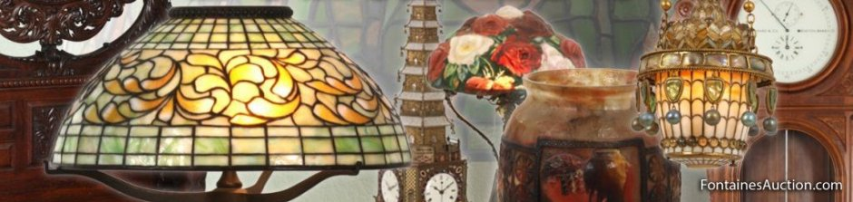 About Fontaines - Tiffany Antique Lamps