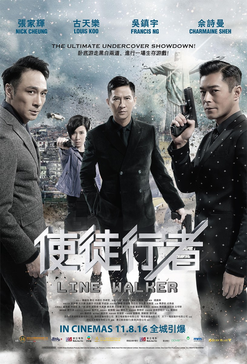 Line Walker (使徒行者) Movie Review