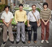 A Taxi Driver Korean Movie Poster