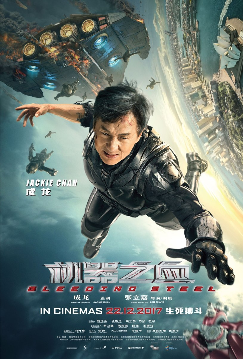 Bleeding Steel (机器之血) Movie Review