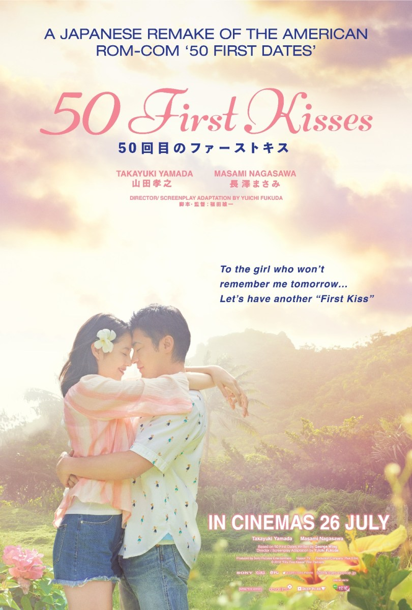 50 First Kisses Japanese Movie (50回目のファーストキス) Review