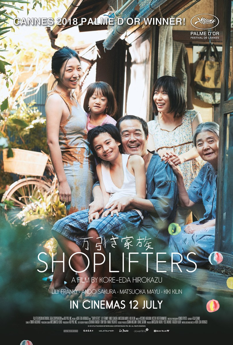 Shoplifters Japanese Movie (万引き家族) Review