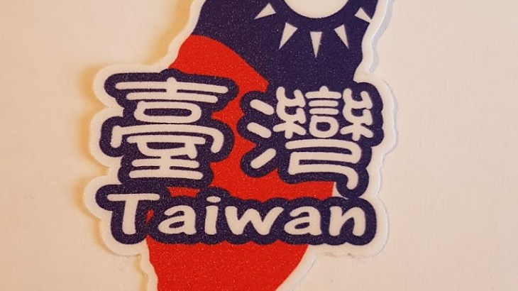 Taiwan sticker map