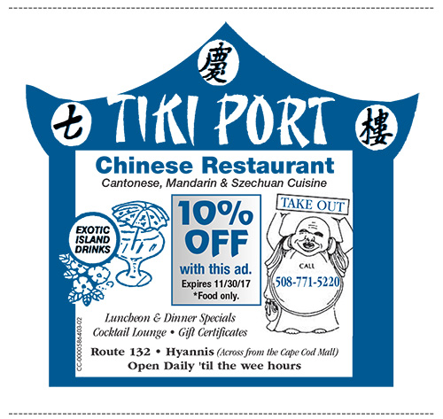 Tiki Port 10% off coupon