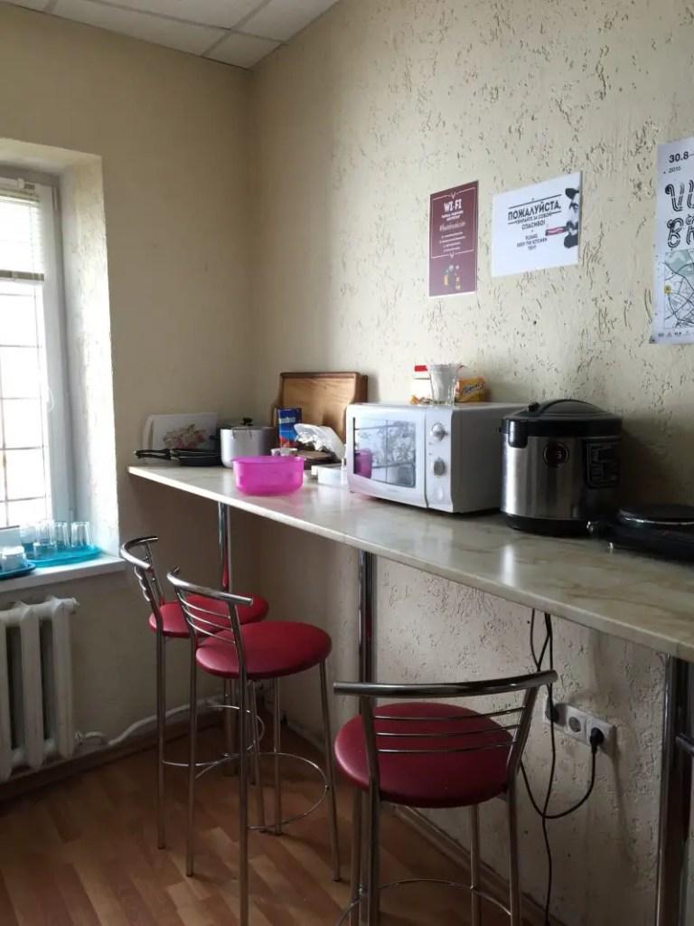 Hostel Revolucion Kitchen