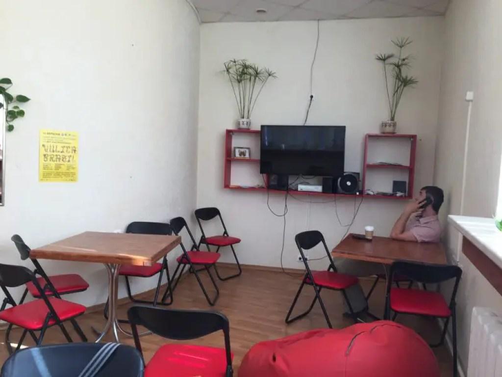 Hostel Revolution Common Room