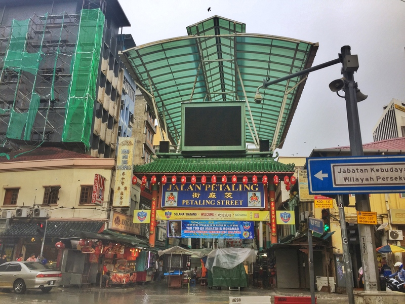 petaling_street_
