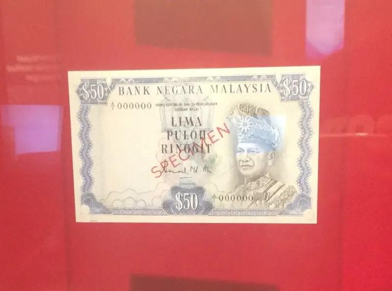 http://www.jmm.gov.my/en/royal-malaysian-police-museum