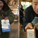 Berkalung QR Code Siap Scan, Pengemis China Terima Sedekah Digital