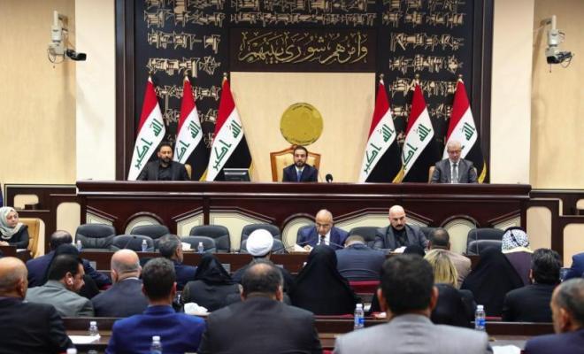 Parlemen Irak Putuskan Akan Usir Tentara AS
