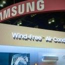 AC Terbaru Samsung Ada Fitur Kontrol Jarak Jauh
