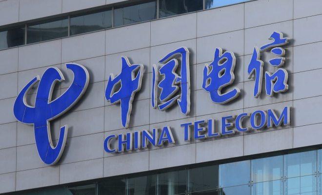 Amerika Tuduh China Telecom sebagai Mata-Mata Beijing