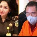 Perantara Koruptor Djoko Tjandra dan Jaksa Pinangki Diduga Orang Dekat Wapres Maruf Amin