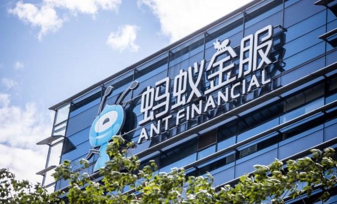 Inilah Perusahaan Raksasa Jack Ma Selain Alibaba