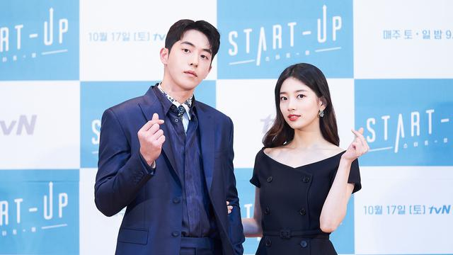 Main Drama 'Start-Up', Bae Suzy Ingin Dorong Semangat Anak Muda Meraih Mimpi