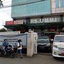 Rumah Sakit Tempat Habib Rizieq Dirawat Akhirnya Dilaporkan ke Polisi
