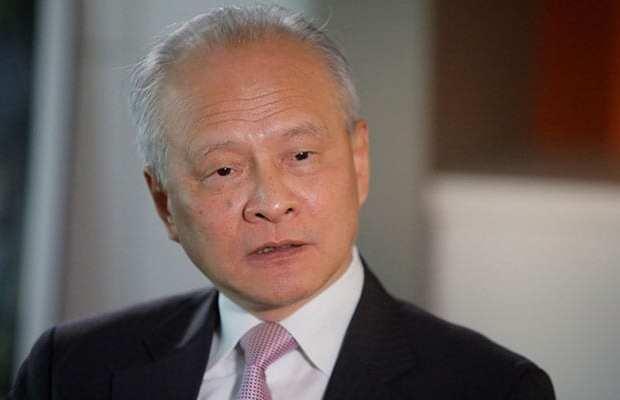 Duta Besar China: Jangan Jadikan China sebagai 'Saingan Strategis' AS