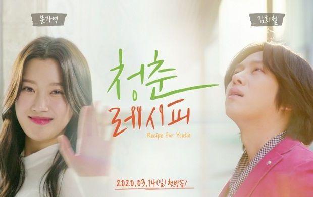 Drakor Terbaru 'Recipe for Youth' yang Dibintangi Heechul Super Junior dan Moon Ga Young, Siap Tayang Bulan ini