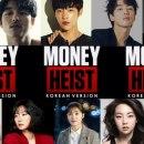 Netflix Resmi Umumkan Pemeran 'Money Heist' Versi Korea