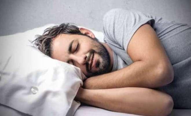 Tips Tidur Nyenyak Selama Ramadan