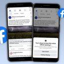 Facebook Uji Fitur 'Baca Dulu Artikel' sebelum Bagikan Ulang