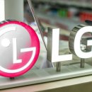 Mundur dari Bisnis Ponsel, Ratusan Toko LG Ganti Jual iPhone