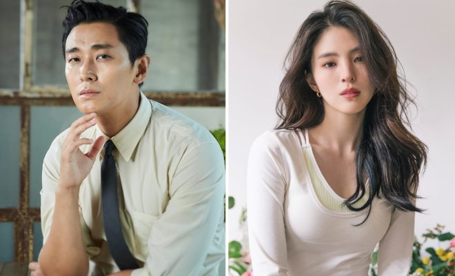 Joo Ji Hoon dan Han So Hee Siap Beradu Akting di Film 'Gentleman'