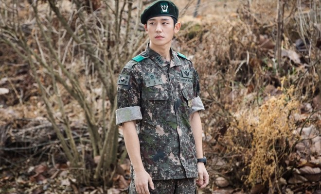 Jung Hae In Latihan Tinju 3 Bulan Sebelum Syuting Drama 'D.P.'