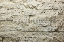 Avenzo Travertine Splitface Ivory Tilemarkets