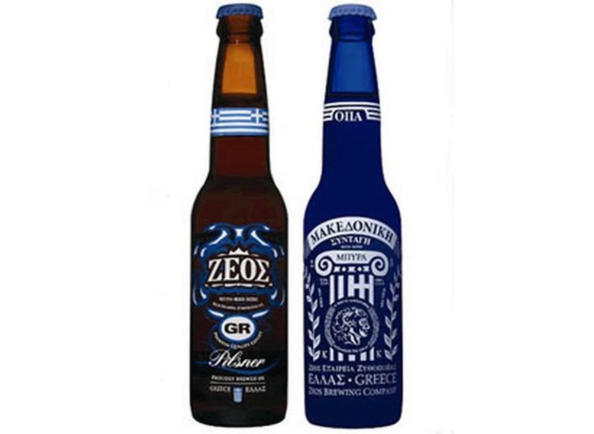 beer_94