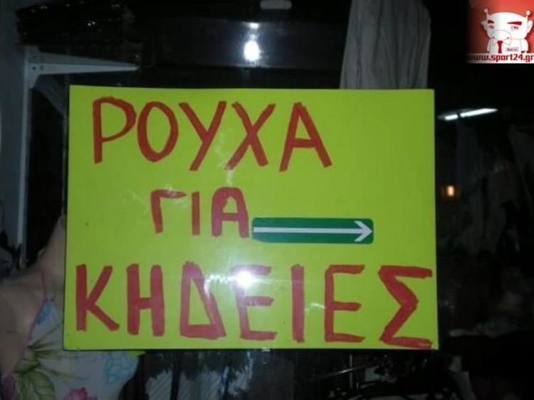 pinakides7