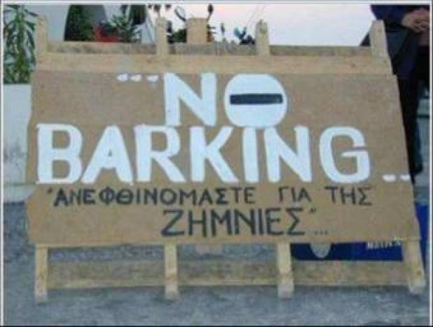tampela-no-barking