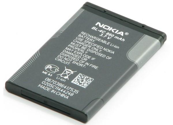 battery-risegr