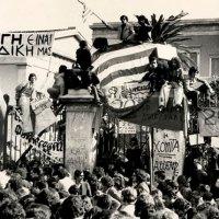 60 σπάνιες φωτογραφίες από την 17 Νοέμβρη 1973