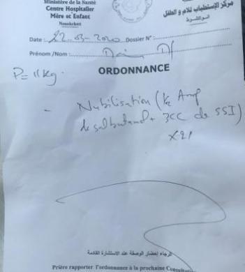 الصيدليات تمنع حامل وصفة طبية من بيع الدواء و تقول الوزارة هى السبب التفاصيل الوصفة موقع تلماس الإخباري